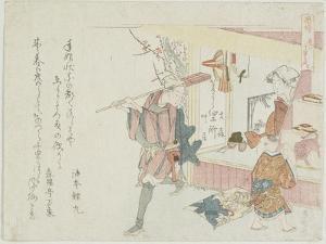 Tigers Can Go Far, C. 1806 by Ryuryukyo Shinsai