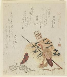 Tigers Run One Thousand Miles, 1818 by Ryuryukyo Shinsai
