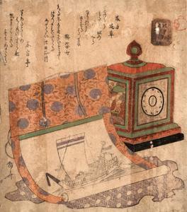 Tokei to Takarabune No Kakejiku by Ryuryukyo Shinsai