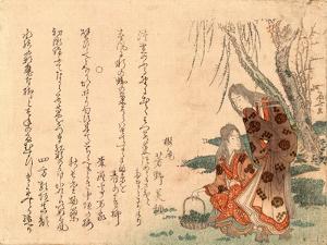 Wakana Tsumi by Ryuryukyo Shinsai