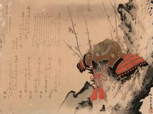 Ume Ni Kabuto by Ryusai Shigeharu