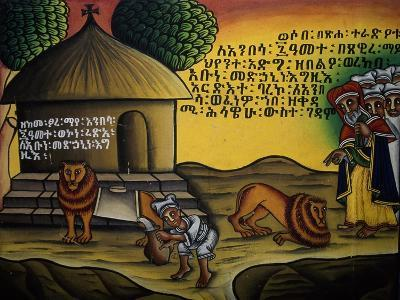 Sacred Scene, Church of Our Lady Mary of Zion, Axum, Tigray, Ethiopia--Giclee Print
