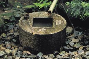 Sacred Water Fountain of Ryoanji Temple (Unesco World Heritage List, 1994), 15th Century