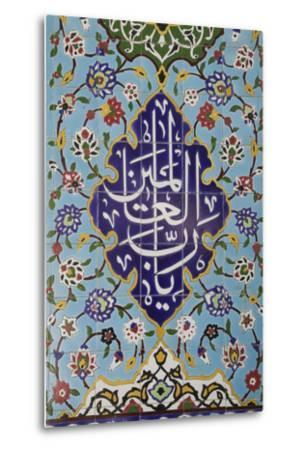 Islamic Tiling - Mosque Wall
