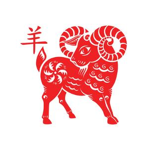 Goat Papercut of 2015 Lunar Year Symbol by sahuad