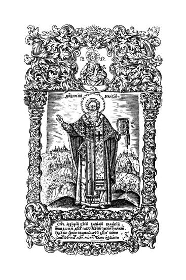Saint Basil the Great. Illustration to the Book Synodicon, 1700-Leonti Bunin-Giclee Print