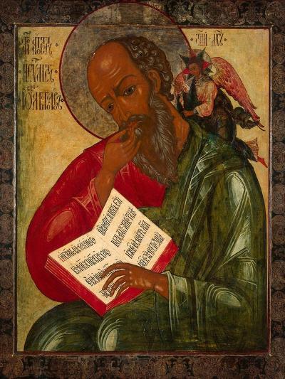 Saint John the Divine in Silence, 1769-Nektary Kulyuksin-Giclee Print