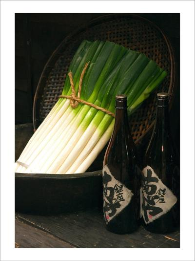 Sake and Leeks-Stephen Lebovits-Giclee Print