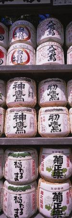 https://imgc.artprintimages.com/img/print/saki-barrels-kamakura-japan_u-l-p15y4x0.jpg?p=0