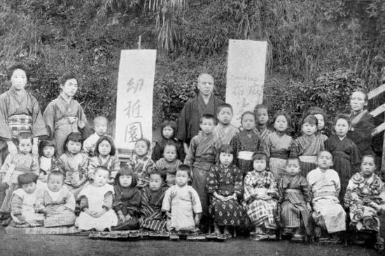 Salvation Army school, Japan, c1900. Artist: Unknown-Unknown-Photographic Print