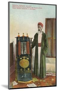 Samaritan Rabbi and Torah