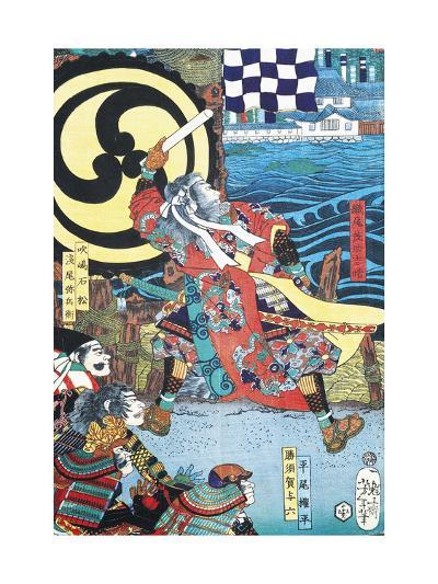 Samurai Fighting in Front of City on Water--Giclee Print