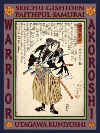 https://imgc.artprintimages.com/img/print/samurai-fuwa-katsuemon-masatane_u-l-pgf1lb0.jpg?p=0