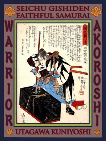 https://imgc.artprintimages.com/img/print/samurai-hayano-wasuke-tsunenari_u-l-pgf1tx0.jpg?p=0