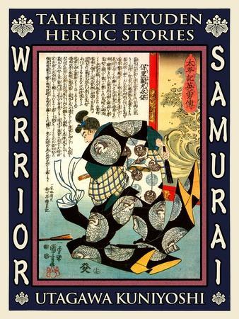 https://imgc.artprintimages.com/img/print/samurai-mori-nagasada_u-l-pgf18t0.jpg?p=0