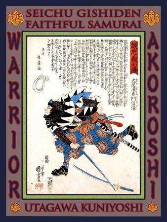 https://imgc.artprintimages.com/img/print/samurai-oboshi-seizaemon-nobukiyo_u-l-pgf1st0.jpg?p=0