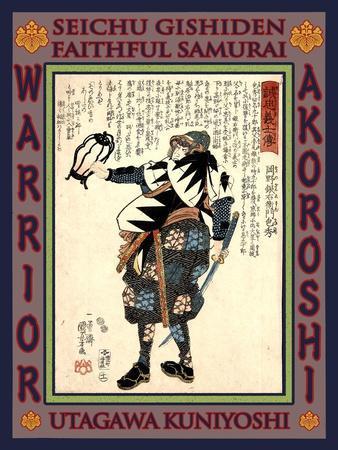 https://imgc.artprintimages.com/img/print/samurai-okano-ginemon-kanehide_u-l-pgf1n90.jpg?p=0