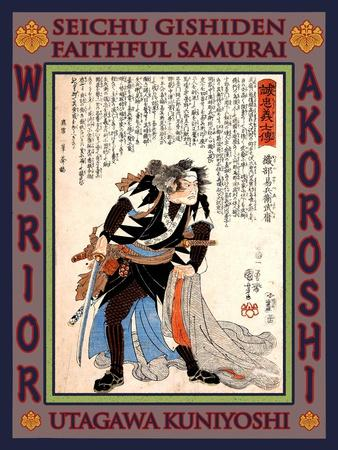 https://imgc.artprintimages.com/img/print/samurai-oribe-yasubei-taketsune_u-l-pgf1tn0.jpg?p=0