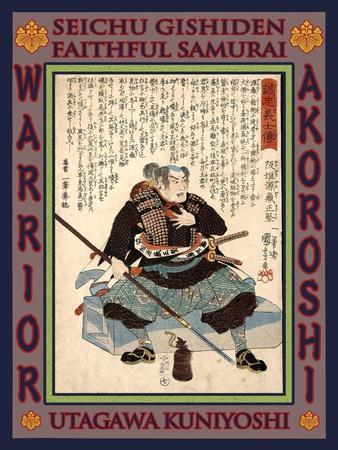 https://imgc.artprintimages.com/img/print/samurai-sakagaki-genzo-masakata_u-l-pgf1m50.jpg?p=0