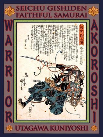 https://imgc.artprintimages.com/img/print/samurai-sugenoya-sannojo-masatoshi_u-l-pgf1td0.jpg?p=0