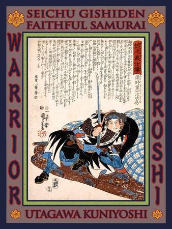 https://imgc.artprintimages.com/img/print/samurai-sumino-chuheiji-tsugifusa_u-l-pgf1v10.jpg?p=0