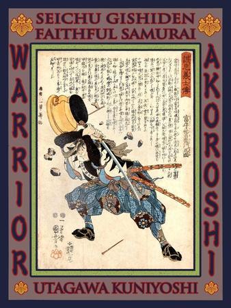 https://imgc.artprintimages.com/img/print/samurai-tomimori-suke-emon-masakata_u-l-pgf1qb0.jpg?p=0