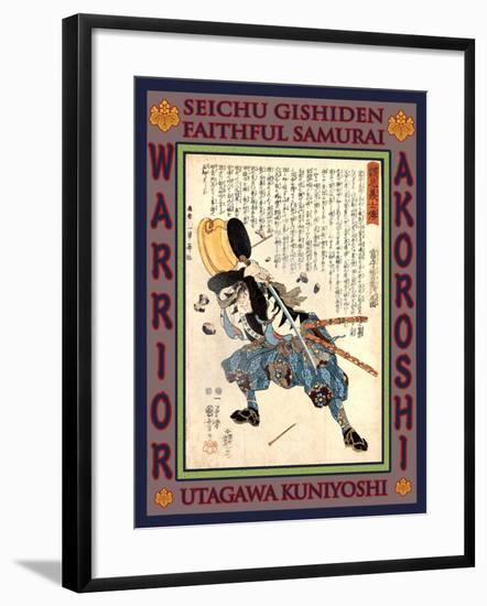 Samurai Tomimori Suke-Emon Masakata-Kuniyoshi Utagawa-Framed Giclee Print