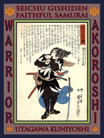 https://imgc.artprintimages.com/img/print/samurai-ushioda-masanojo-takanori_u-l-pgf1ql0.jpg?p=0