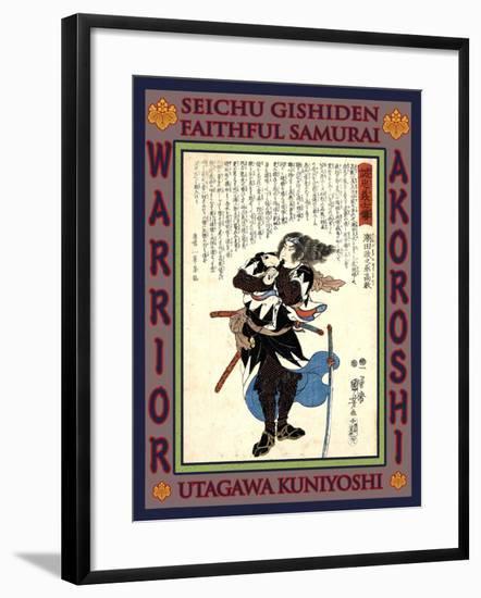 Samurai Ushioda Masanojo Takanori-Kuniyoshi Utagawa-Framed Giclee Print