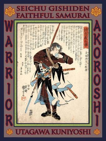 https://imgc.artprintimages.com/img/print/samurai-yato-yomoshichi-norikane_u-l-pgf1l10.jpg?p=0