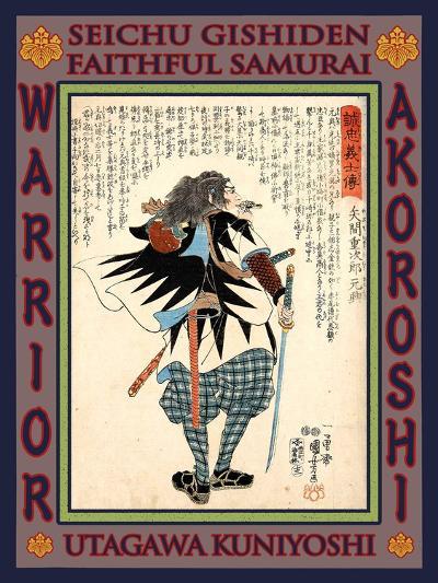 Samurai Yazama Jûjiro Motooki-Kuniyoshi Utagawa-Giclee Print