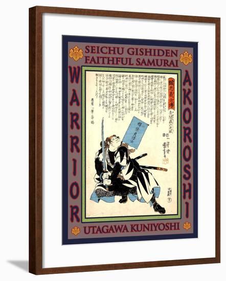 Samurai Yazama Shinroku Mitsukaze-Kuniyoshi Utagawa-Framed Giclee Print