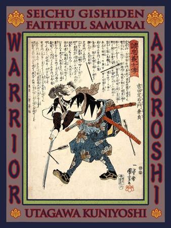 https://imgc.artprintimages.com/img/print/samurai-yoshida-sadaemon-kanesada_u-l-pgf1lv0.jpg?p=0
