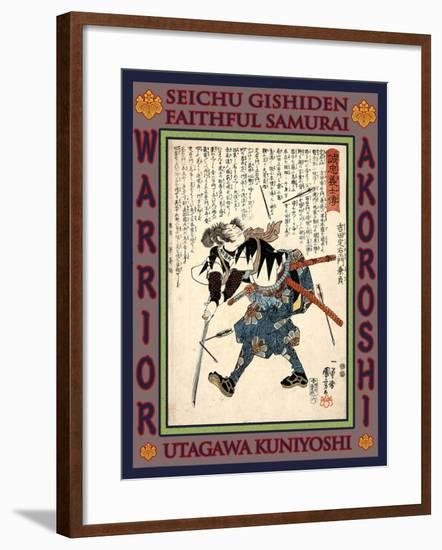 Samurai Yoshida Sadaemon Kanesada-Kuniyoshi Utagawa-Framed Giclee Print