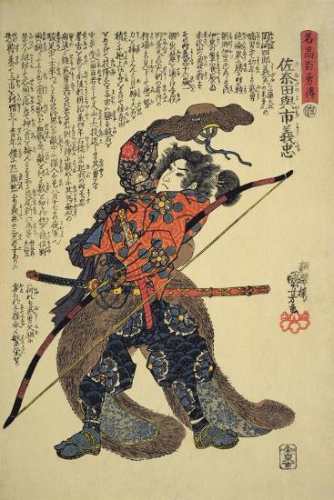Sanada Yoichi Yoshitada, Dressed for the Hunt with a Bow in Hand-Kuniyoshi Utagawa-Giclee Print