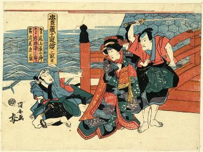 Sandanme-Utagawa Kuniyasu-Giclee Print
