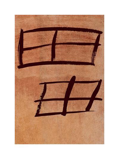 Sans Titre, 2013-Clement Garnier-Serigraph
