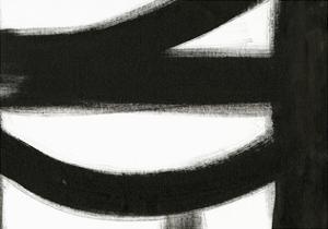Black and White IV by Sarah Ogren