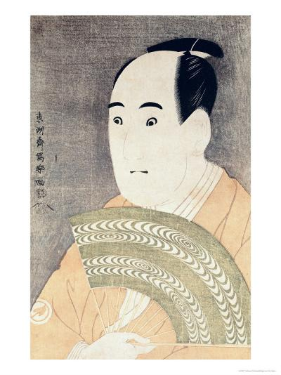 "Sawamura Sojuro III in the Role of Ogishi Kurando in the Play ""Hana Ayame Bunroku Soga"", 1794-Toshusai Sharaku-Giclee Print"