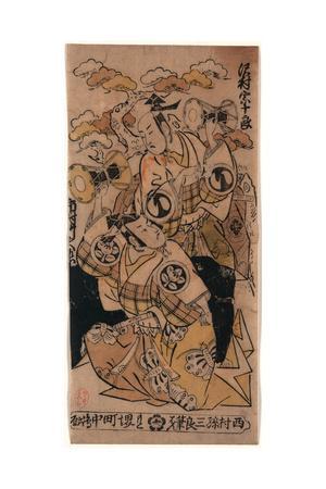 https://imgc.artprintimages.com/img/print/sawamura-sojuro-no-soga-no-juro-to-ichimura-takenojo-no-soga-no-goro_u-l-puqxf70.jpg?p=0