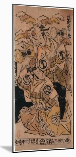 Sawamura Sojuro No Soga No Juro to Ichimura Takenojo No Soga No Goro-Nishimura Shigenaga-Mounted Giclee Print