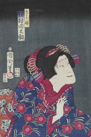 https://imgc.artprintimages.com/img/print/sawamura-tanosuke-as-princess-kiyo-february-1868_u-l-puts8x0.jpg?p=0