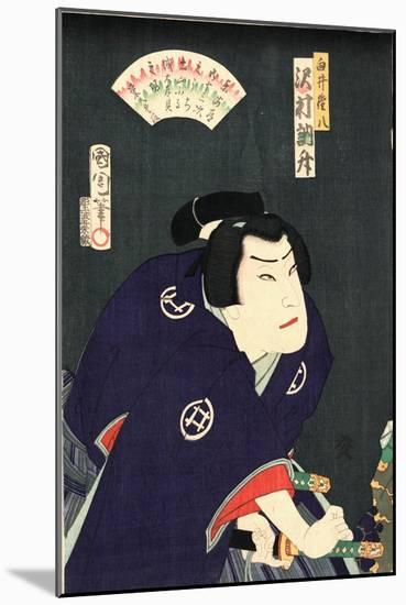 Sawamura Tossho No Shirai Gonpachi-Toyohara Kunichika-Mounted Giclee Print