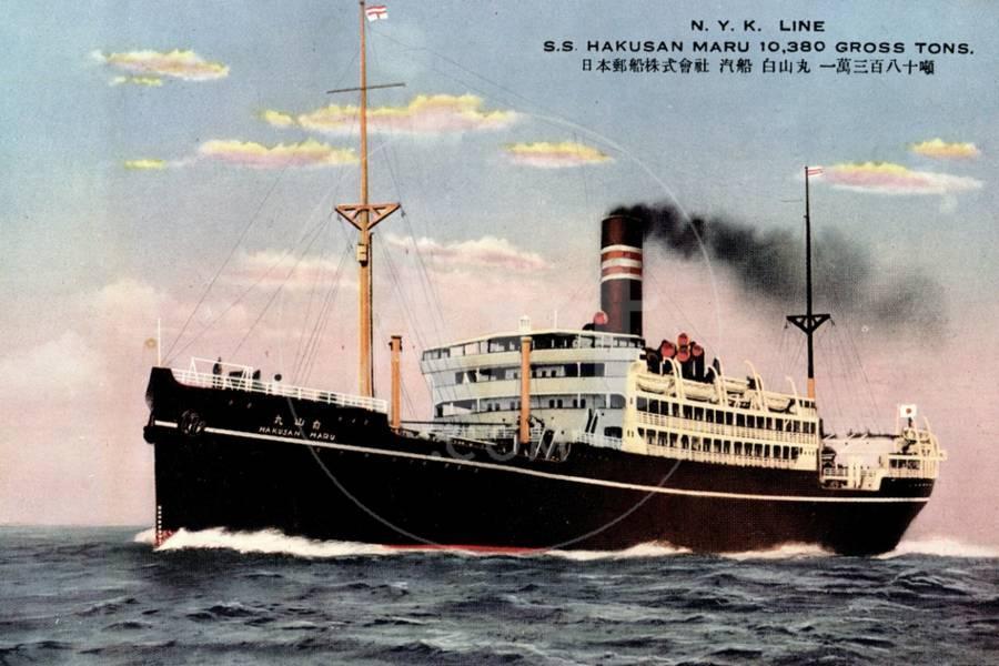 Schiff Ss Husan Maru Der Nyk Line in Fahrt Giclee Print by | Art com
