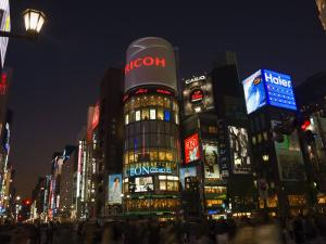 Ginza Shopping District at Dusk, Tokyo, Central Honshu, Japan by Schlenker Jochen