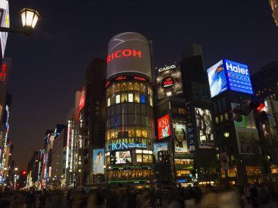 Ginza Shopping District at Dusk, Tokyo, Central Honshu, Japan