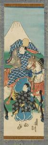 Scroll (Kakemono) Depicting a Figure on Horseback with Mt. Fuji in the Background, before 1880