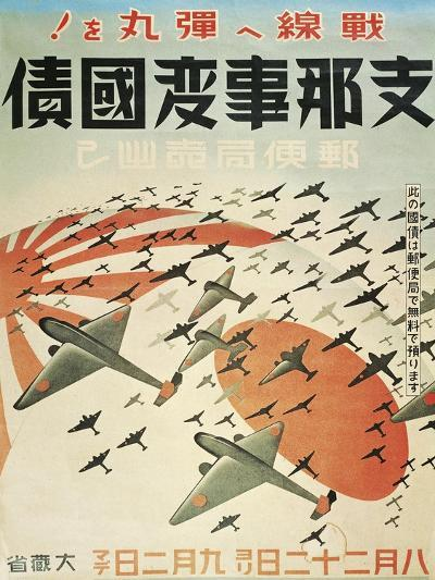 Second World War - Propaganda Poster for Japanese Air Force--Giclee Print