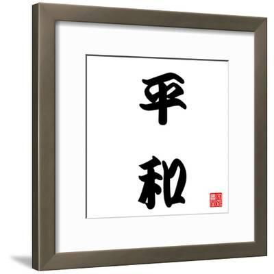 Japan Calligraphy Peace
