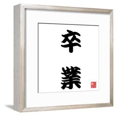 Japanese Calligraphy Graduation